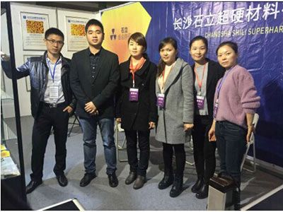 Shili diamond at the 2015 Zhengzhou International Abrasives & Grinding Exposition